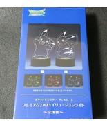 Pocket Monster Premium 2 WAY Illusion Lite Sitting ver.Pokemon SEGA PLAZ... - $34.60