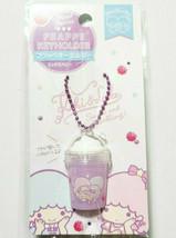 Little Twin Stars FRAPPE KEYHOLDER SANRIO Cute Gift Rare Goods - $16.83