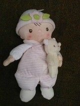 Douglas Claire DOLL W/TEDDY Plush Toy Stuffed Animal NEW - $17.45