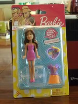 Vancouver, Canada miniature Barbie from the Barbie Travel Series, MIP - $6.00