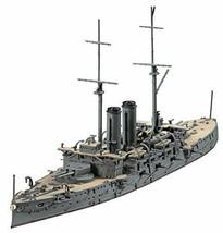 *Hasegawa 1/700 Japanese Navy battleship Mikasa Model Car - $23.24