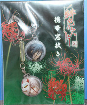 Hiiro No Kakera Display Screen Cleaner Accessory Japanese Anime - $11.96