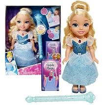 Jakks Pacific Year 2016 Disney Princess Series 14 Inch Electronic Doll - MAGICAL - $59.99