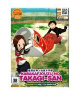 Anime DVD Karakai Jouzu No Takagi-San Season 1+2 Vol.1-24 End + OVA Engl... - $28.99