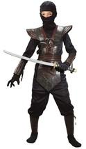Kids Like Leather Ninja Fighter Costume Dress Up Cosplay Brown Medium - $14.84