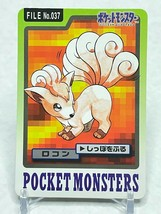Vulpix Carddass #037 Bandai Pokemon Card Game Japanese Nintendo Very Rare F/S - $11.86