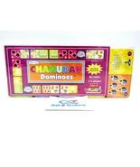 Rite Lite Judaica Chanukah Dominoes Game, 28 Pieces. Hanukkah - NEW - $19.75