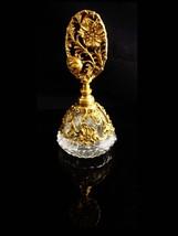 Vintage ormolu  Perfume Bottle / Victorian glass / Fancy Bottle / With G... - $65.00