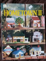 Hometown II Plastic Canvas Library Post Office Cafe Antiques Store Build... - $9.90