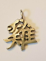 CHINESE ZODIAC ROOSTER Fine Pewter Cast Pendant
