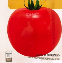 BEST PRICE 200 Seeds Qiuguang 88 Big Red Tomato,DIY Vegetable Seeds E446... - $5.69