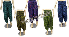 10pc Wholesale Lot Gypsy Smoked Harem Afghani Boho Payjama Trousers Bott... - $69.99