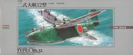 Micro Ace KAWANISHI EMILY Type2 Mk.12. Japanese Navy Flying Boat 1/144 Model Kit - $14.71
