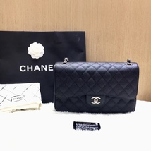 AUTHENTIC NEW CHANEL BLACK CAVIAR QUILTED JUMBO DOUBLE FLAP BAG SILVER HARDWARE image 1