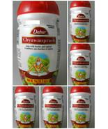 6 X Dabur 1kg / 35.3oz Chyawanprash Ayurvedic Aids Allergy MANY BENEFITS... - $90.00