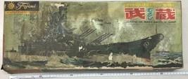 1963 Fujimi 1/550 IJN Battleship Musashi Motoized plastic model kit Ultr... - $171.00
