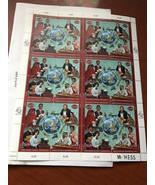 United Nations Geneve UPU sheet mnh 1999  - $9.95