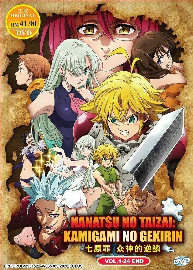 Nanatsu no Taizai Complete Boxset 1-76 +2 OVA+Movie+SP English Dub Ship From USA