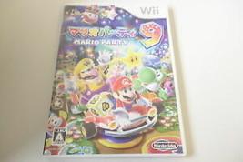 Wii MARIO PARTY 9 TSA-RVL-SSQJ-JPN Nintendo Game Soft - $50.72