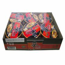 Korean Noodle Ramyun NONGSHIM, PALDO, SAMYANG, OTTOGI Cup Ramen Collection image 9