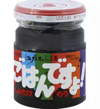 Momoya Seaweed With Mushroom 6.34 Oz (Pack Of 4) - $79.19