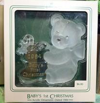 Hallmark Baby's First Christmas 1984 Acrylic Bear ornament - $49.25