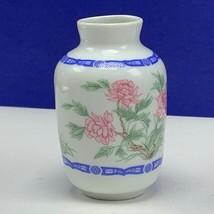 Franklin Mint vase treasues imperial dynasties miniature figurine Famille Rose - $19.06