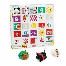 Disney Tsumutsumu Advent Calendar 2018 Stuffed Disney '' Tsum Tsum '' Plush Af/S - $242.78