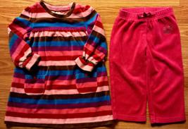 Girl's Size 18 M 12-18 Months 2 Pc Pink Velour Stripe Osh Kosh L/S Dress... - $20.00