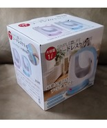 """WATER HEATER BLUE PICTHER from JAPAN Brand New 8"""" Japan Import - $19.99"""
