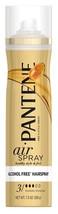Pantene Air Spray 3 Dot Hair Spray Brushable Strong Hold 7 Ounce (207ml) (6 Pack - $66.82