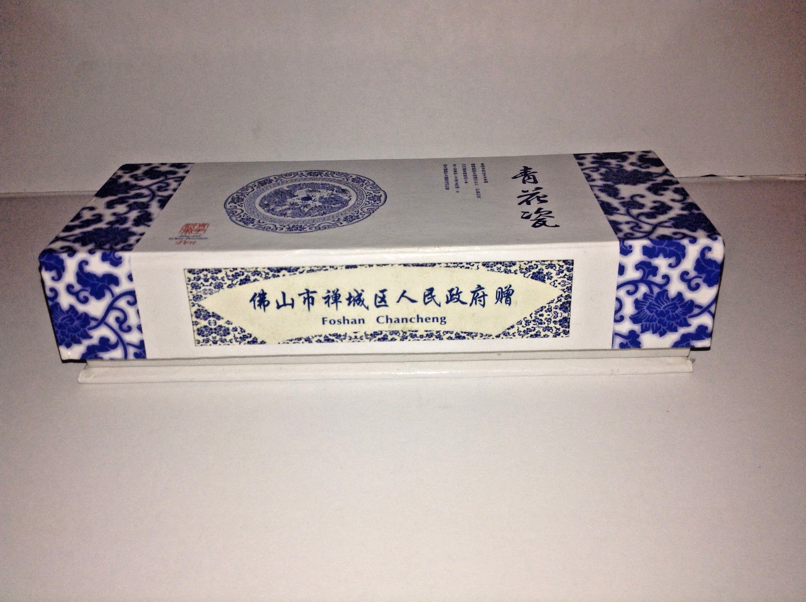 Foshan Chancheng Blue and White Porcelain Pen