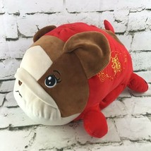 Shanghai VShine Puppy Dog Plush Soft Pillow Stuffed Animal With Arm-Hole Japan - $24.74