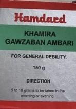 Khamira Gowzaban Ambari für Stehvermögen Vitalität & Debility 150g Hamdard - $28.93