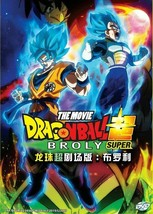 Dragon Ball SUPER The Movie: BROLY (English Audio Dub) All Region Ship From USA
