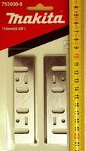 Genuine Makita Blades 110mm HSS Set  for 1911B 793008-8 - $19.51