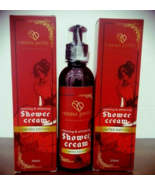 Limited Edition Cunna Pretty Slimming & Shower Cream 250ml DHL EXPRESS  - $79.30