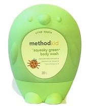 Method Kid Squeaky Green Body Wash Crisp Apple Hypo Allergenic NEW - $23.64