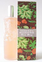 Chinese Kiwi & Bulgarian Rose Room Spray - $18.00