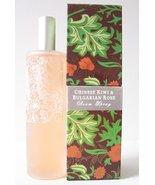 Chinese Kiwi & Bulgarian Rose Room Spray - $18.00