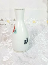 "Small Vintage Hand Painted Floral Oriental - Made In China Vase 5 x 2.5"" image 2"