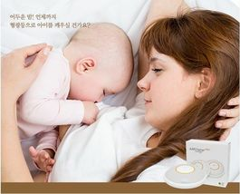 AMO Lamp For Baby Feeding Sleep Nursery & MultiUse One Touch Rechargable Comfort image 4