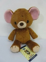UniBEARsity Disney Store Michael's Bear Plush Doll stuffed toy teddy bea... - $127.04