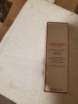 Shiseido Gimza Tokyo Treatment Softener 5 Fl Oz NIB - $43.56