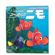 Disney Pixar Finding Nemo Japanese Translate Children's Illustrated Boar... - $12.44