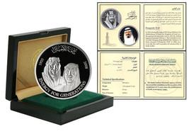 Saudi Arabia 1 oz Silver Medallion Coin,2008,Mint,75 Years Energy for Ge... - $79.99