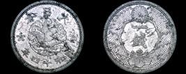 1939 (YR14) Japanese 1 Sen World Coin - Japan - Bird - $6.49
