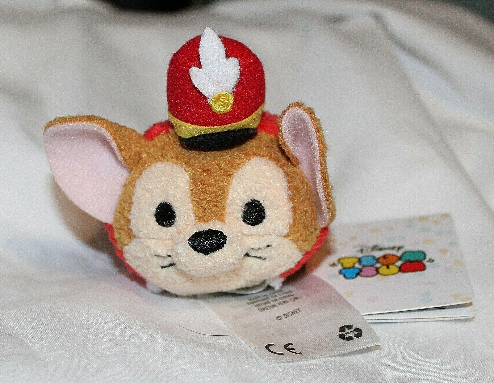 New Disney Tsum Tsum Dumbo Timothy Mouse 2 Pce Plush Clown Face Elephant