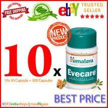 10x Himalaya Herbal Evecare 30 Capsules Pack of 10x30 - $33.41