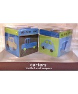 Carters Tooth & Curl Keepers 2 Cubic Keepsake Boxes Car Truck Bus... Bab... - $13.81